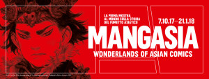 mangasia banner