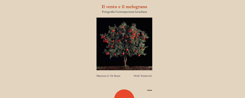 il_vento_e_il-melograno