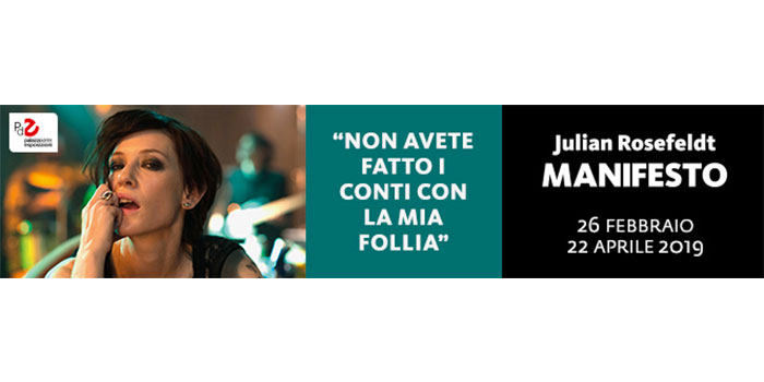 manifesto_palazzo_esposizioni